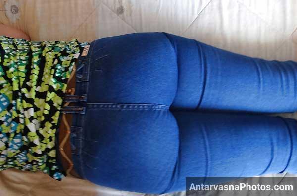Pakistani wife ki tight gaand jeans ke andar sexy lag rahi he