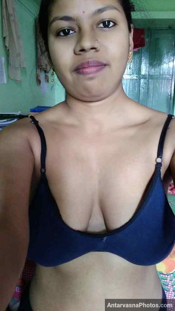 village girl hot bra pic